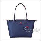 LONGCHAMP COLLECTION...