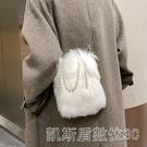 小眾設計鍊條毛茸茸包包女秋冬新款潮時尚網紅百搭斜挎毛絨包 【快速出貨】