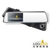 錄得清 LD-7+ 後照鏡行車記錄器 5吋螢幕 FHD1080P 140度廣角 雙鏡頭  倒車顯影