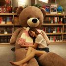大熊毛絨玩具可愛萌泰迪熊抱抱熊玩偶女生睡覺韓國娃娃公仔送女友【限時八五折鉅惠】