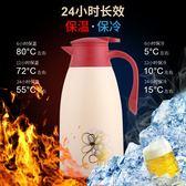 daydays保溫水壺家用保溫瓶玻璃內膽暖壺熱水瓶大容量水壺保溫壺 免運