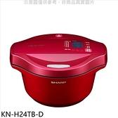 SHARP夏普【KN-H24TB-D】2.4公升0水鍋無水鍋全新福利品調理鍋紅色_只有一台