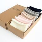 襪子禮盒 不勒腳月子襪捲邊產孕婦堆堆襪子鬆口襪老人棉質女襪禮盒【快速出貨八折下殺】