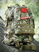 登山包 盾郎戶外戰術背包 迷彩背包背囊登山包軍迷雙肩包男釣魚攻擊包45L【小天使】