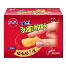 孔雀迷你餅乾-原味180g【愛買】...