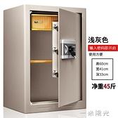 安鎖辦公保險箱大型文件保險櫃高60cm家用小型密碼保管箱全鋼防盜 WD 聖誕節免運