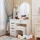 梳妝台 臥室小戶型迷你簡約現代化妝桌櫃8...