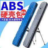 硬殼包ABS釣魚包漁具包魚竿包桿包防水包大容量包1.25米DF