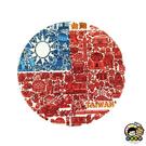 【收藏天地】台灣紀念品*神奇的陶瓷吸水杯墊-美食國旗∕馬克杯 送禮 文創 風景 觀光  禮品