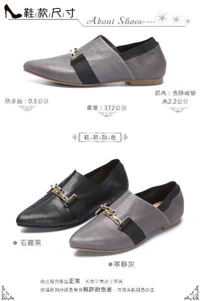 【bac】都會新秀-尖頭深口彈性織帶金屬飾釦平底包鞋(灰)