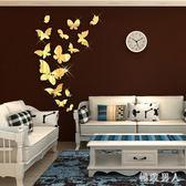 浪漫創意貼紙3D立體壁貼墻貼畫客廳沙發背景墻臥室床頭裝飾網紅墻婚房 LJ6089【極致男人】