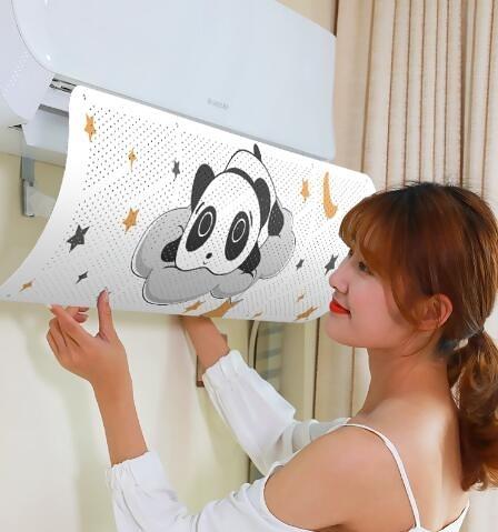 空調擋風板 空調擋風板防直吹風口遮風板嬰幼兒防風罩壁掛式出冷氣通用擋板 交換禮物