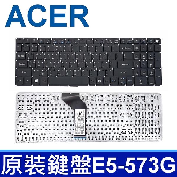 ACER E5-573G 繁體中文 筆電 鍵盤 F5-572G E5-573 F5-571 E5-532 E5-532G E5-532T E5-552G ES1-533 ES1-572 E5-522G