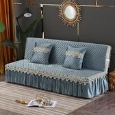 沙發墊加厚無扶手沙發床套罩 簡易折疊沙發墊北歐簡約現代 可拆洗沙發巾【快速出貨】