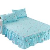 床裙床罩單件席夢思韓式床套床蓋床單床笠1.8/1.5/1.2米