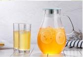 青蘋果家用玻璃涼水壺大容量冷水壺水杯套裝防爆耐熱耐高溫果汁壺Mandyc