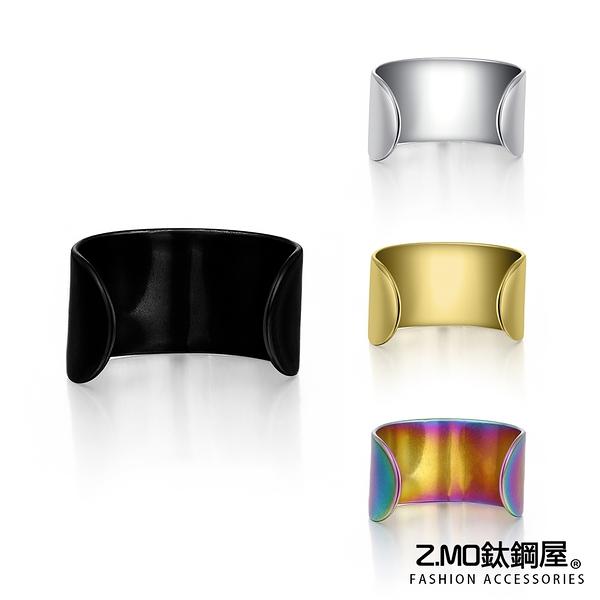 [Z-MO鈦鋼屋]316L鈦鋼材質/簡約素色耳骨夾/好友禮物推薦/簡約中性風格/單個價【ECS110】