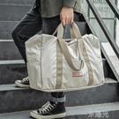 時尚手提旅行包男大容量收納摺疊包短途輕便行李包簡約行李袋女包 一米陽光