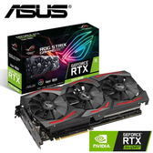 【ASUS 華碩】STRIX-RTX2060S-A8G-GAMING 顯示卡