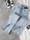 喇叭褲 淺色開叉牛仔褲女夏薄款2021年新款高腰彈力分衩九分闊腿喇叭褲子 晶彩