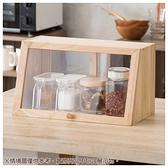 木製透明麵包盒 LONA NITORI宜得利家居