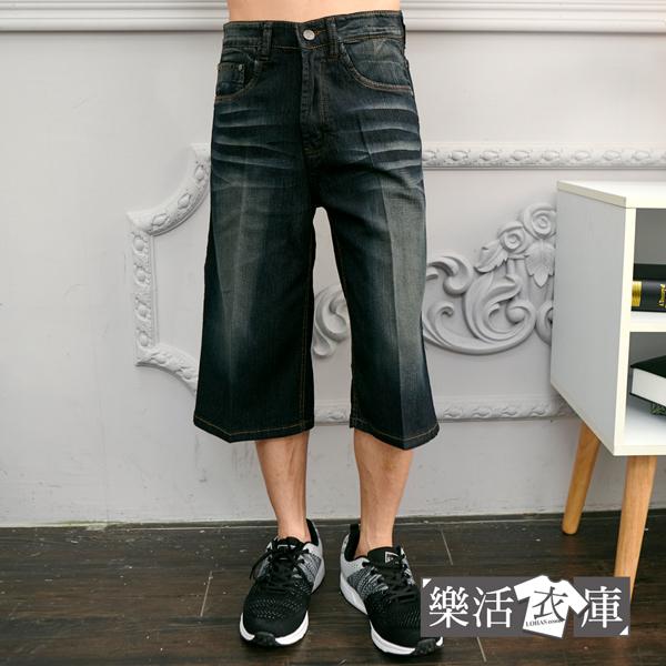 【2069】刺繡圖騰刷白伸縮牛仔七分短褲(深藍)● 樂活衣庫