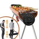 【中秋烤肉超值組】火影烤肉爐  烤肉/烤...