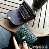 真皮卡包女式超薄新款可愛精致高檔小巧名片夾韓國ins潮復古個性交換禮物