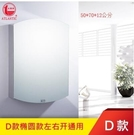 不銹鋼浴室鏡櫃掛牆式鏡箱帶儲物收納櫃衛生...