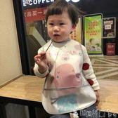 寶寶圍兜 韓版寶寶吃飯圍嘴食飯圍兜防水罩衣嬰幼兒童輔食圍衣無袖罩衣 寶貝計畫