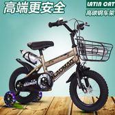 拉丁貓兒童自行車2-3-6歲腳踏車寶寶男女童車12-14-16-18寸單車