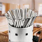 【全館】82折家用防滑304不銹鋼筷子合金鐵成人鐵筷子家庭裝日式餐具10雙套裝中秋佳節