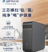 凈水器家用廚房反滲透直飲過濾器凈水機官方旗艦店官網5003 莎瓦迪卡
