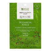 日本 FANCL 芳珂 美容抗皺面膜 18mL 單片入 日本7-11限定 ◆86小舖◆
