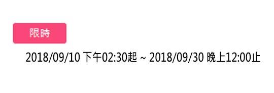 essence 艾森絲 歐若拉光感唇膏(3.5g) 多款可選【小三美日】原價$89