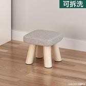 小凳子實木家用小椅子時尚換鞋凳圓凳成人沙發凳矮凳子創意小板凳 ATF 童趣