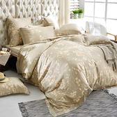 義大利La Belle 雙人天絲防蹣抗菌吸濕排汗兩用被床包組-閒情雅緻