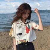 花襯衫設計感小眾上衣新款韓版港味襯衣復古港風短袖花襯衫女夏 限時特惠