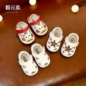 夏季全館免運0-1歲嬰兒涼鞋軟底0-6-12個月新生兒鞋男女寶寶學步涼鞋台秋節88折