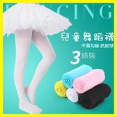 女舞蹈襪夏季薄款兒童襪白色寶寶絲襪跳舞襪
