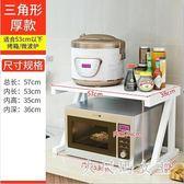 廚房置物架 微波爐架子廚房用品落地式多層收納架儲物烤箱架 BT10434【大尺碼女王】