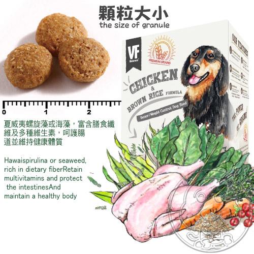 【🐱🐶培菓寵物48H出貨🐰🐹】美國VF魏大夫》高齡犬雞肉+米配方-1.5kg