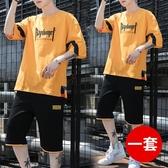短褲套裝 男士短袖t恤夏季2020新款潮牌男裝一套搭配夏裝高中學生運動套裝JX2469『東京衣社』