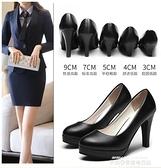 高跟鞋 舒適正裝高跟鞋女3-5cm學生面試工作鞋中跟黑色禮儀職業空乘單鞋 萊俐亞 交換禮物