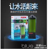 德國伊罕低水位過濾器魚缸內置易提靜音烏龜增氧過濾泵  深藏BLUE