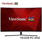 ViewSonic 優派 VX3258-PC-mhd 32型 88% NTSC 165HZ VA 1800R曲面 電競液晶顯示器