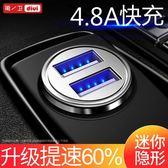 車載充電器手機車充USB快充汽車多功能一拖二點煙器插頭萬能型24v    3C優購