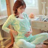 月子服秋薄款產後衣服潮媽孕婦睡衣套裝哺乳期喂奶家居服寬鬆 艾維朵