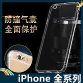 iPhone 5s/SE/6/7/8 Plus X 氣囊空壓殼 軟殼 加厚鏡頭防護 氣墊防摔高散熱 全包款 矽膠套 手機套 手機殼