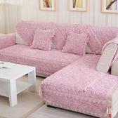 無定制一個尺寸是一張法蘭絨沙發墊坐墊布藝時尚防滑短毛絨沙發巾罩